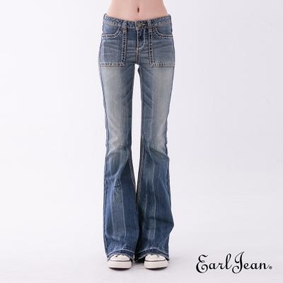 Earl Jean Betty粗車線中腰緊身大喇叭褲-深藍-女