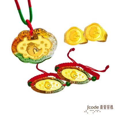 J'code真愛密碼 聰明雞靈五件式黃金彌月禮盒-0.5錢