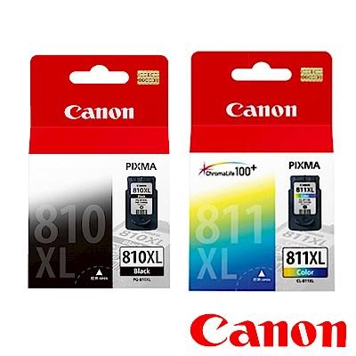 Canon PG-810XL + CL-811XL 原廠高容量黑彩二入組合