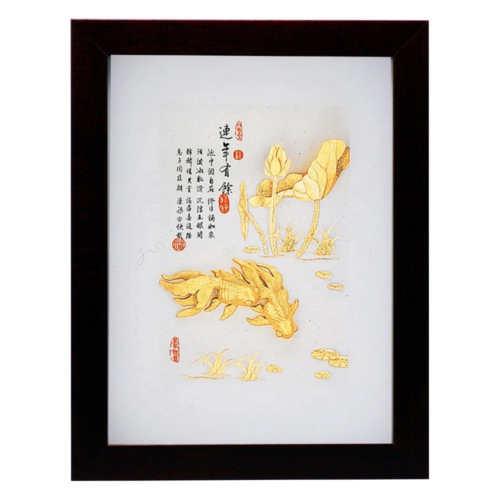 鹿港窯-立體金箔畫-連年有餘(古香系列22.7x17.6cm)