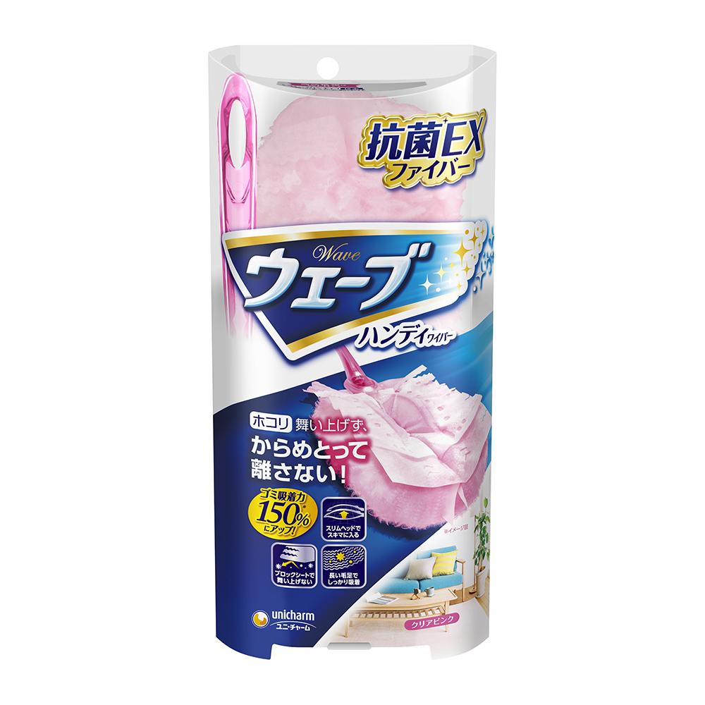 威拂 魔撢本體1把+1片(粉色)