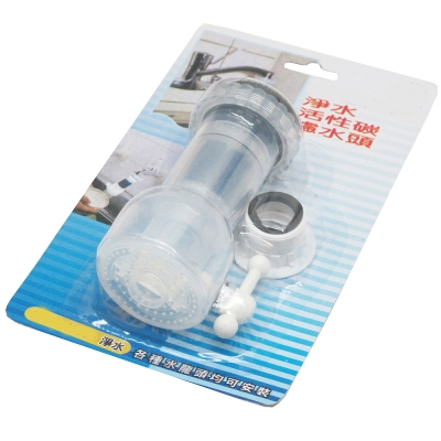 台灣製活性碳過濾2段水流水龍頭節水省水器(HO-7032)