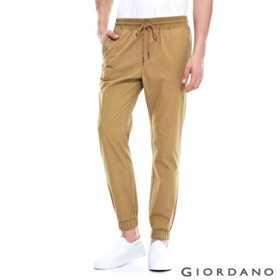 GIORDANO男裝純棉素色修身梭織束口褲-12 虎眼石卡其色