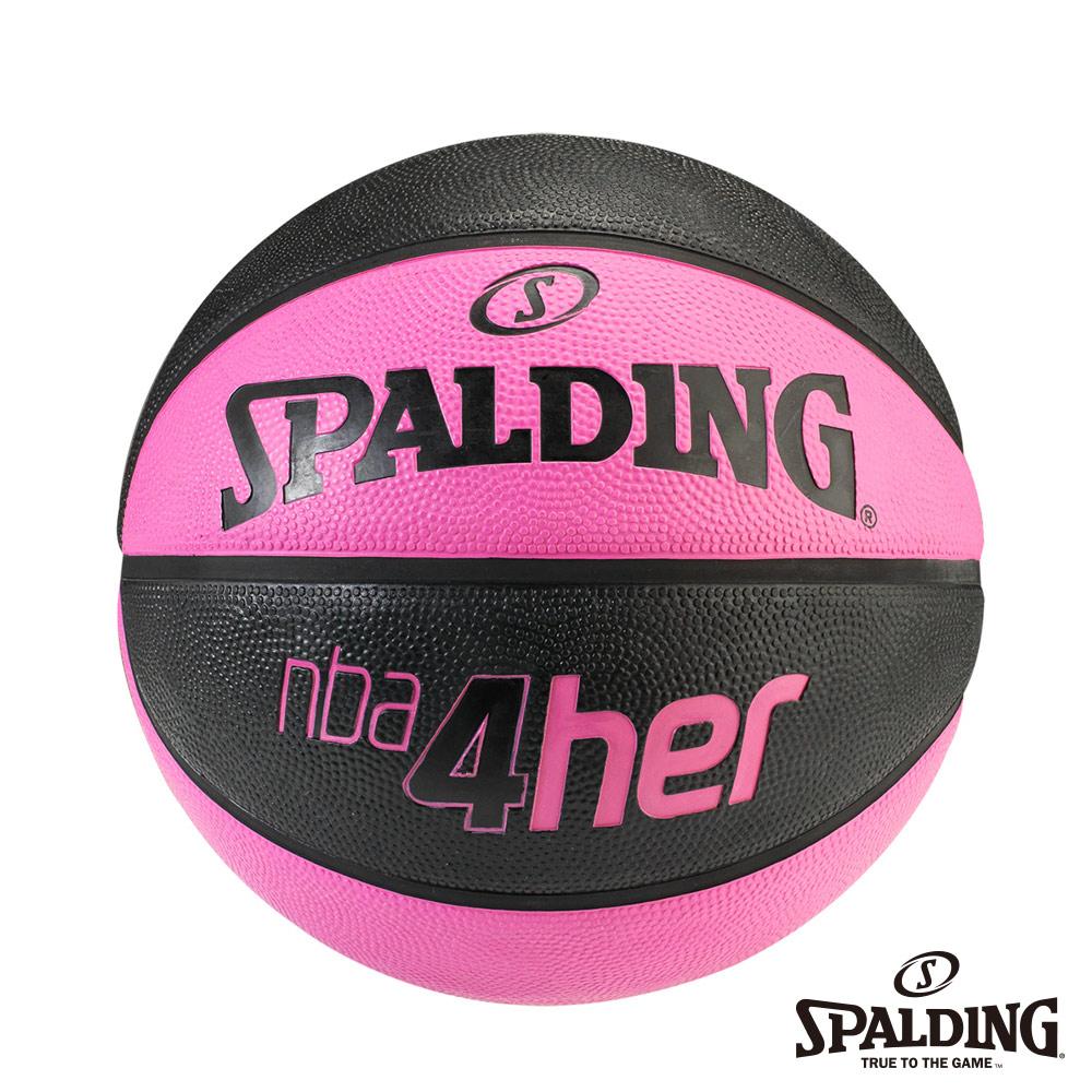 SPALDING 斯伯丁 NBA 4Her 粉/黑 女子用球系列 籃球 6號