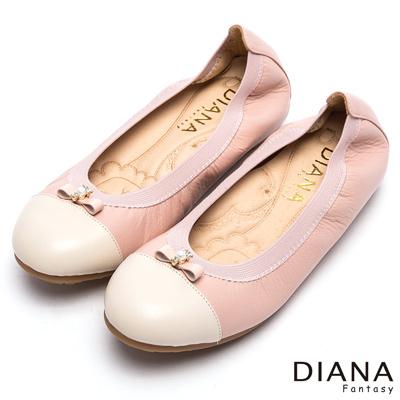 DIANA-漫步雲端焦糖獅子款-鬆緊帶真皮平底鞋-米x粉