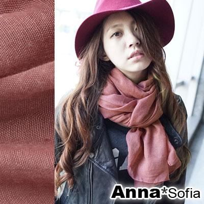 AnnaSofia-軟柔手感棉麻-超大寬版披肩圍巾-素雅系-09棗紅