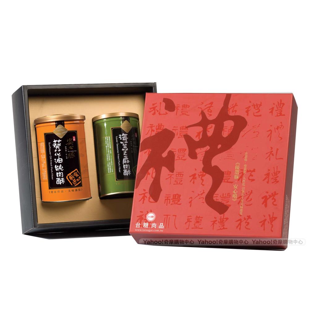 台糖安心豚 幸福滿點禮盒(海苔肉酥+葵花肉酥)