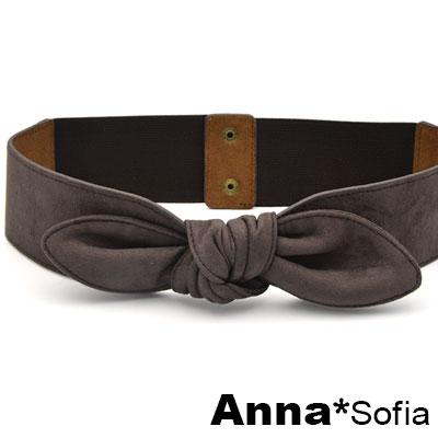 AnnaSofia 訂製款麂皮絨中央綁結 彈性寬腰帶腰封(深咖系)