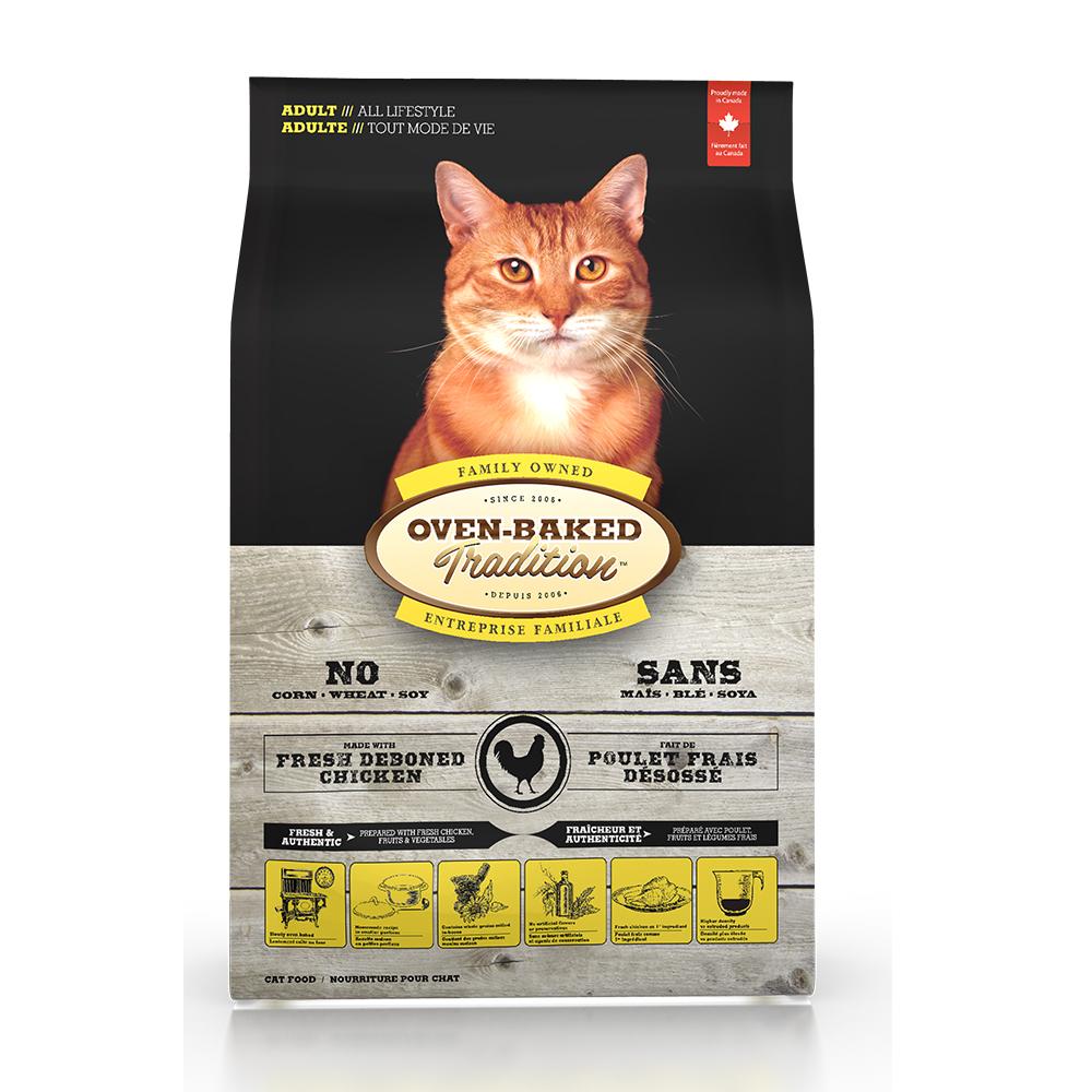 Oven-Baked烘焙客 成貓 雞肉口味 低溫烘焙 非吃不可 5磅 X 1包