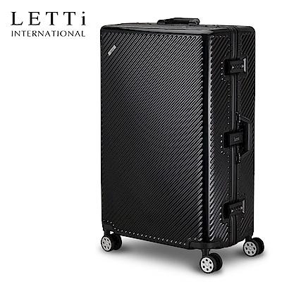 LETTi 曼妙蝶影 29吋PC鋁框斜紋行李箱(黑色)