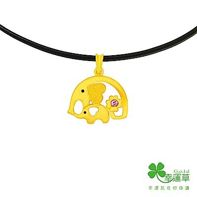 MANSTYLE 享天倫 黃金墜子 (約0.70錢) (幸運草金飾出品)