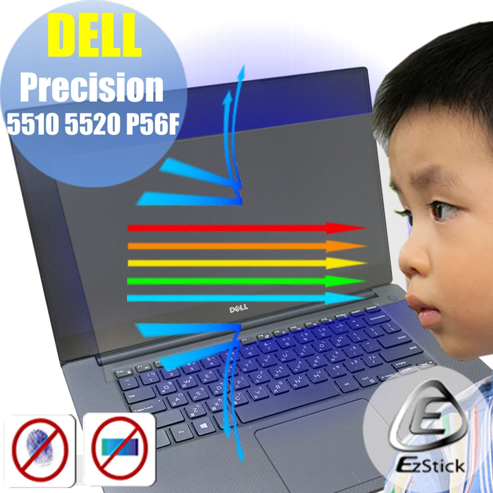 EZstick DELL Precision 5510 5520非觸控版 防藍光螢幕貼