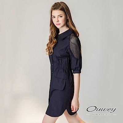 OUWEY歐薇 縷空裝飾五分袖長版修身外套(藍)