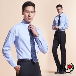 極品西服 雅致品味層次直條紋長袖襯衫_水藍(SW602-33)