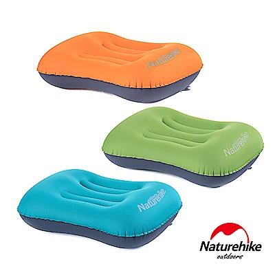 Naturehike戶外旅行 超輕便攜式口袋充氣睡枕 升級款 2入