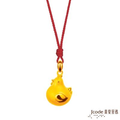 J code真愛密碼金飾 金雞母黃金墜子 送項鍊