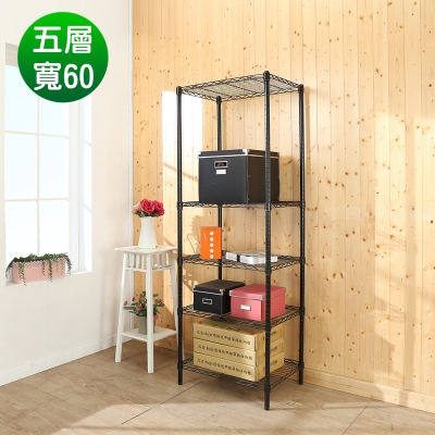 BuyJM黑烤漆五層置物架/波浪架60x45c180cm-DIY