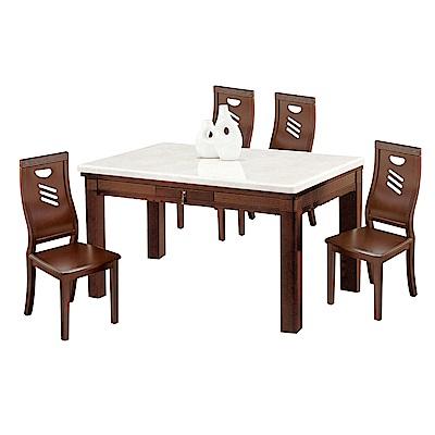 Bernice-納坎斯4.3尺石面實木餐桌椅組合(四款可選)-130x80x75cm