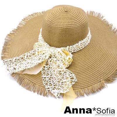 AnnaSofia-網線亮緞綁結-超寬簷防曬遮陽草