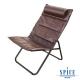 【日本 SPICE 】 戶外休閒 曼哈頓 棕色 輕巧 收納 躺枕摺疊躺椅 product thumbnail 1
