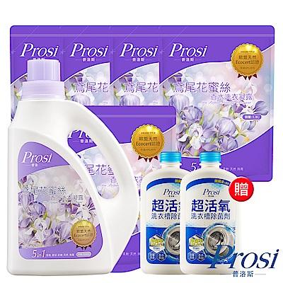 普洛斯Prosi鳶尾花香水洗衣凝露2000ml*1瓶+1800mlx5包+贈除菌劑x2