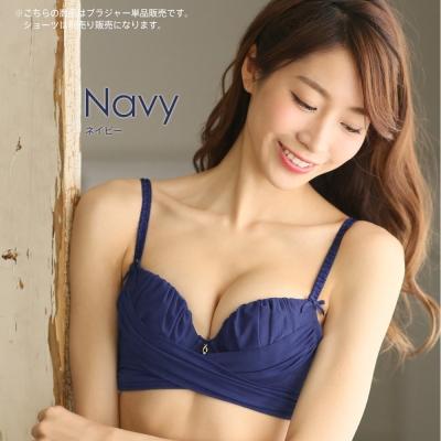 aimerfeel 可愛皺褶薄紗拉提豐胸內衣-深藍色