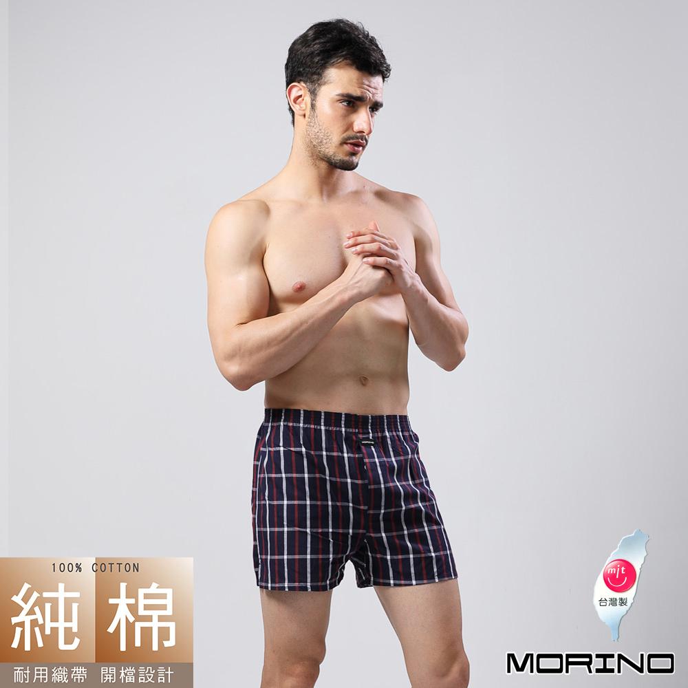 男內褲 純棉耐用織帶格紋平口褲/四角褲 丈青 (超值5件組) MORINO