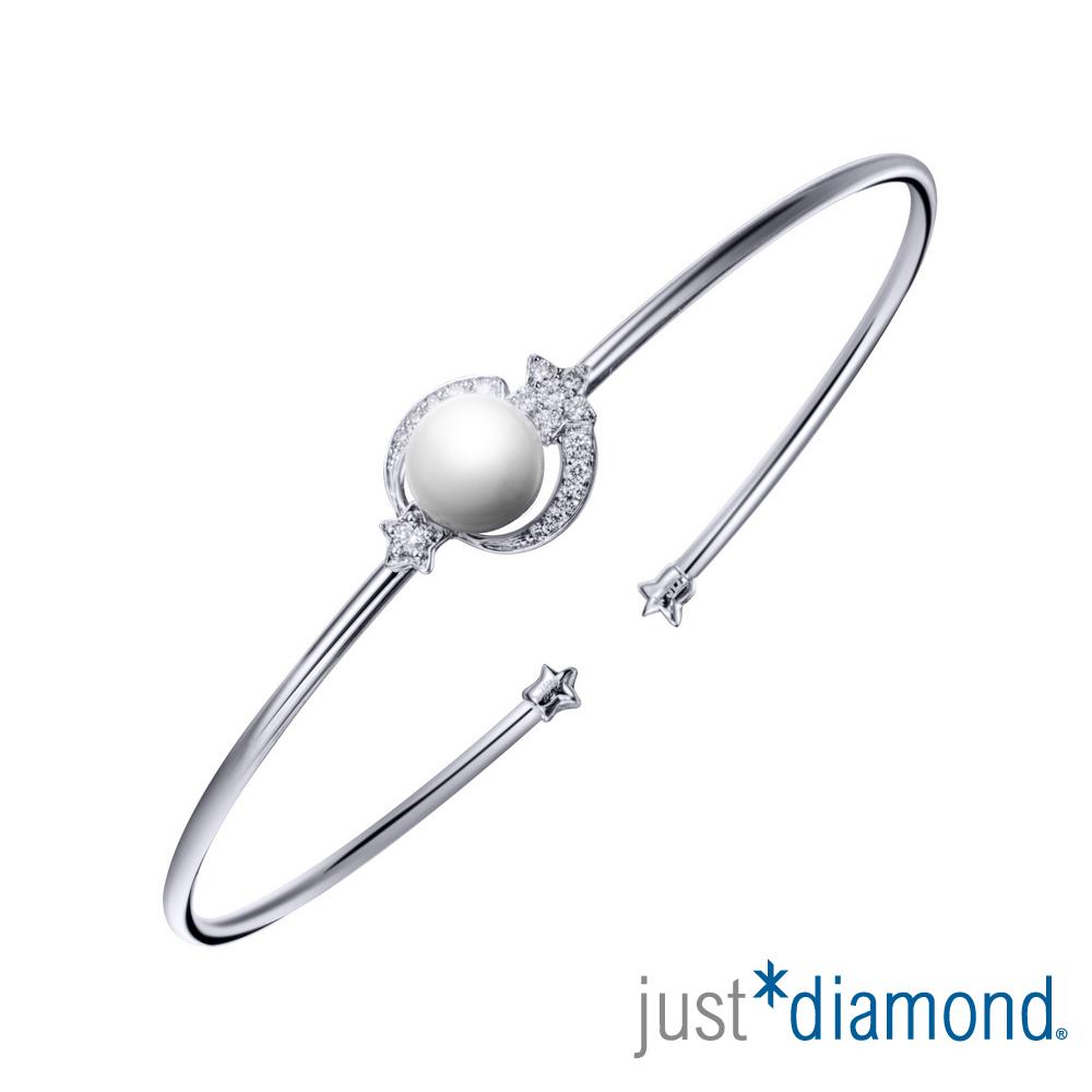 Just Diamond 閃閃星晨系列珍珠18K金鑽石手環