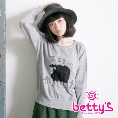 betty's貝蒂思 可愛綿羊針織衫(灰色)