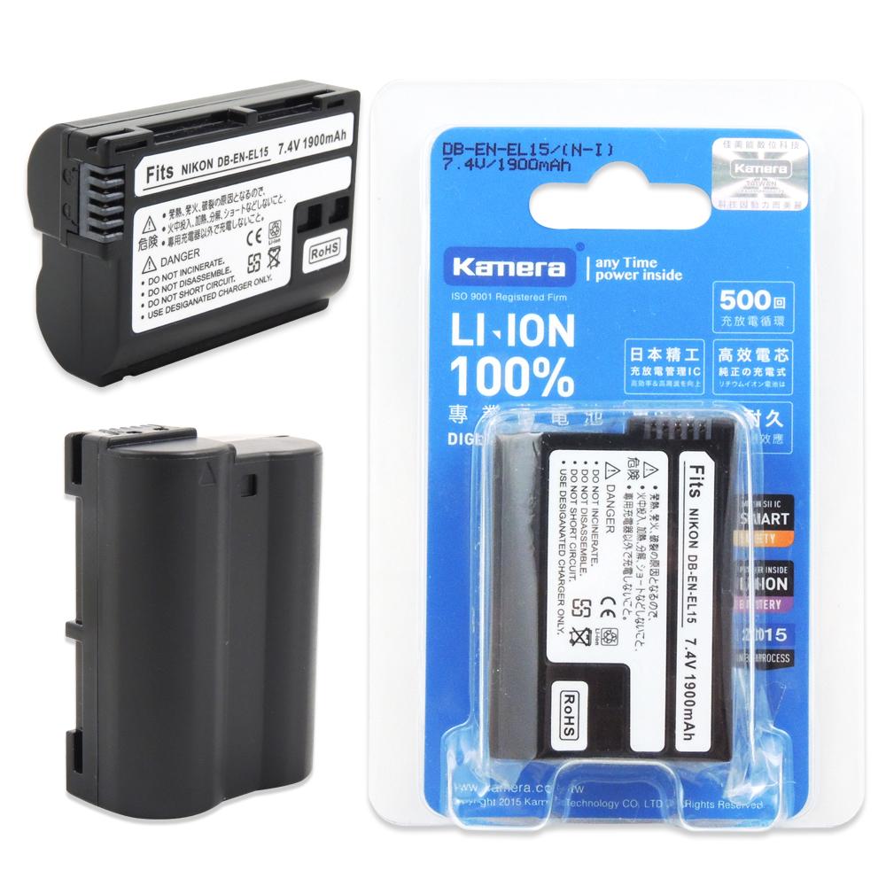 Kamera 佳美能 For Nikon EN-EL15 高容量鋰電池
