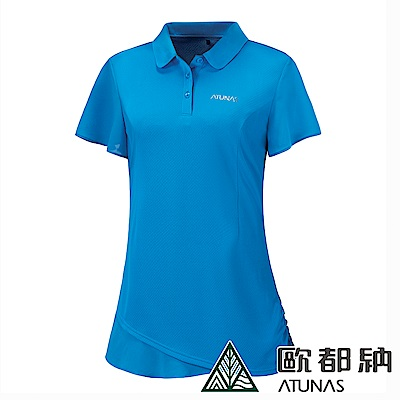【ATUNAS 歐都納】女款休閒吸濕排汗防曬短袖POLO衫 A1-P1519W 亮藍