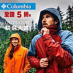 Columbia五折up