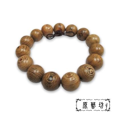 原藝坊 雞翅木佛珠手鍊(圓珠直徑約15mm)