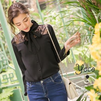 東京著衣-yoco 歐式浪漫小立領蕾絲襯衫-S.M.L(共二色)