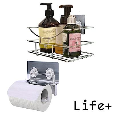 Life Plus 環保無痕魔力貼掛勾(瓶罐收納架+捲筒紙巾架)