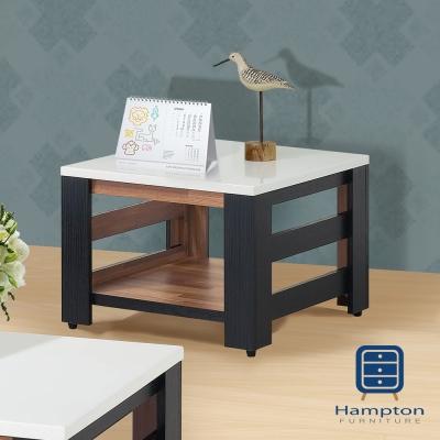 漢妮Hampton柏格納雙色積層木小茶几-60x60x47cm