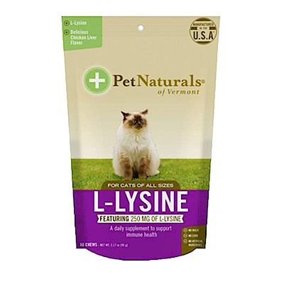 PetNaturals寶天然貓嚼錠 免疫好好 60粒/包 兩包組