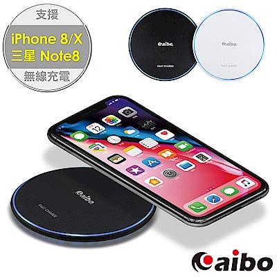 aibo TX-QA 極薄急速快充 無線快速充電板