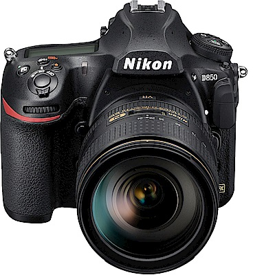 Nikon D850 24-120mm 變焦鏡組 (平輸中文)