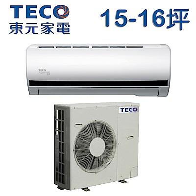 TECO東元 15-16坪 一對一頂級變頻冷專型冷氣MA80IC-BV/MS80IC-BV