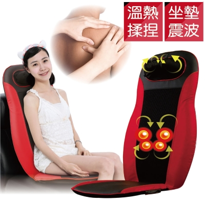 行動立體3D擬真按摩椅墊 - 熱情紅