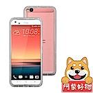 阿柴好物 HTC One X9 防摔氣墊保護殼
