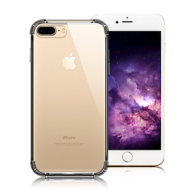 Xmart iPhone 8 Plus / 7 Plus 清透高質感TPU+PC...