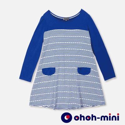 ohoh mini 孕婦裝 棉質拼接線條休閒長版孕婦上衣-2色