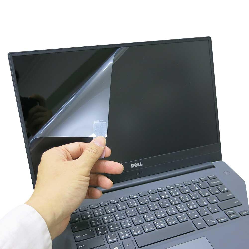 EZstick DELL Inspiron 15 7572 P61F 專用 螢幕保護貼