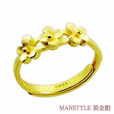 Manstyle 花都女郎黃金戒 (約0.87錢)