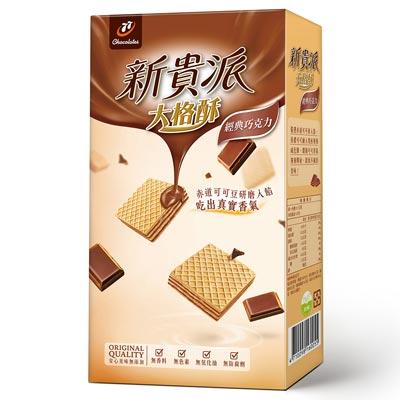 77 新貴派大格酥-經典巧克力(194g)