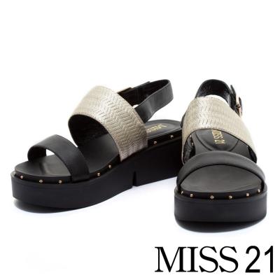 涼鞋 MISS 21 金屬撞色平行繫帶壓紋牛皮厚底涼鞋-黑