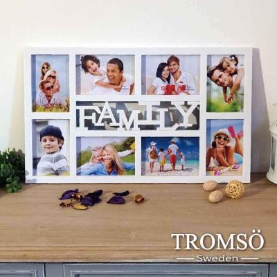 TROMSO-幸福Family立體相框 8 框-白色