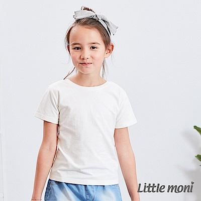 Little moni 挖背交叉上衣 (共3色)
